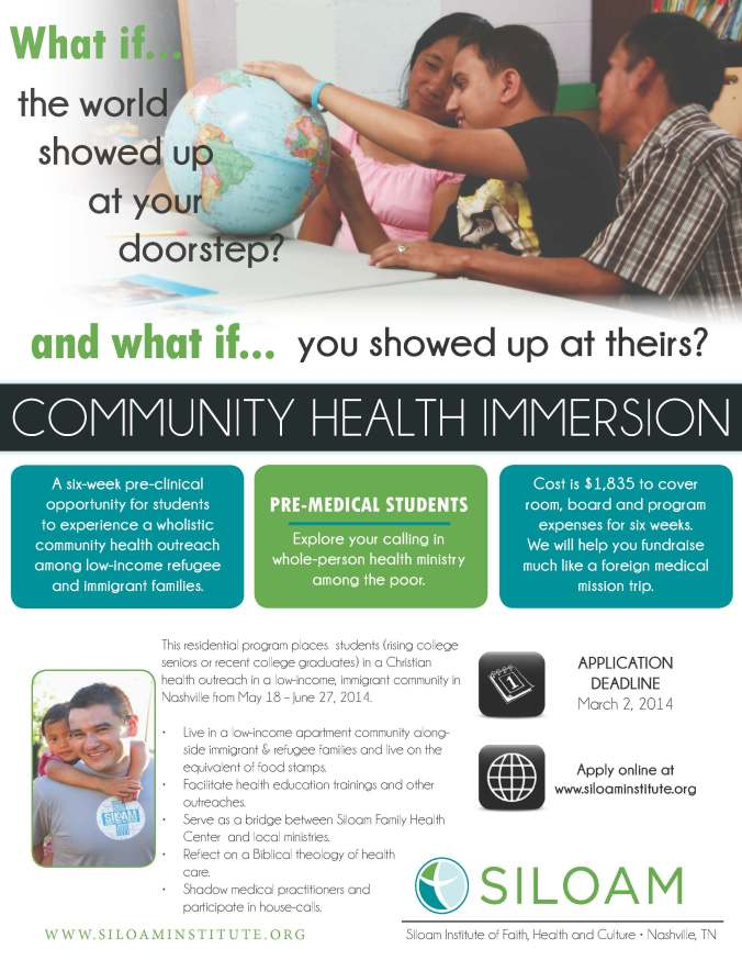 Flyer - Siloam Community Health Immersion - 2014
